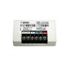 RGB·뱅뱅이겸용 LED컨트롤러