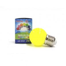 LED 인지구 노란색 2W